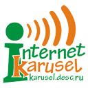 karusel.desc.ru/